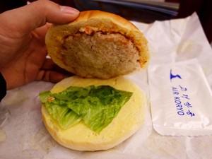 Maskapai Korea Utara Ini Sajikan Burger dengan Tampilan Jelek