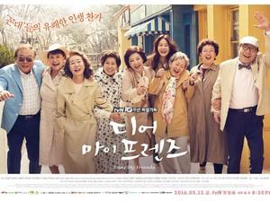 Dear My Friends Kalahkan Goblin Sebagai Drama Korea Terbaik