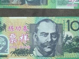 Uang Kertas 100 Dolar Australia Palsu Beredar di Darwin