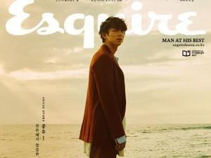 Makin Populer, Gong Yoo Hiasi Cover Majalah Pria di 7 Negara