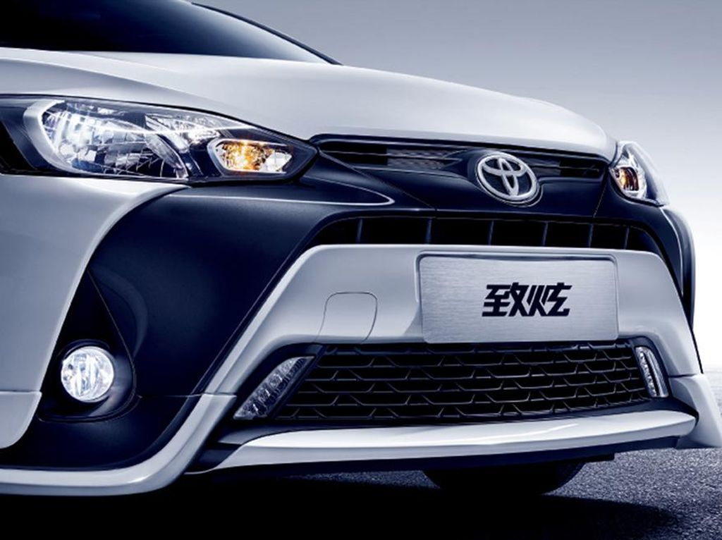 Tampang Baru Toyota Yaris di China