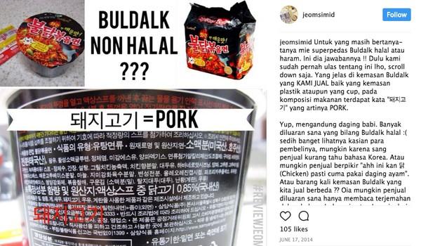 Sebelum Beli Produk Makanan Korea Ketahui Dulu Halal Atau Tidak