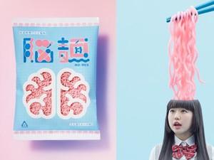 Hii! Ada Mie Otak Berwarna Pink yang Memakai Kaldu Otak
