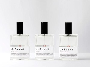 Ada Parfum Beraroma Pegulat Sumo, Bagaimana Baunya?