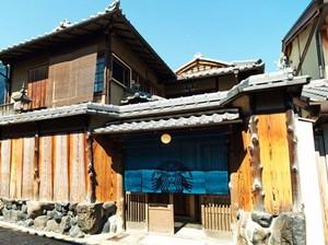 Gerai Starbucks di Kyoto Ini Tempati Bangunan Tradisional Jepang Abad 17