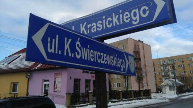 Lewandowski Akan Jadi Nama Jalan di Polandia