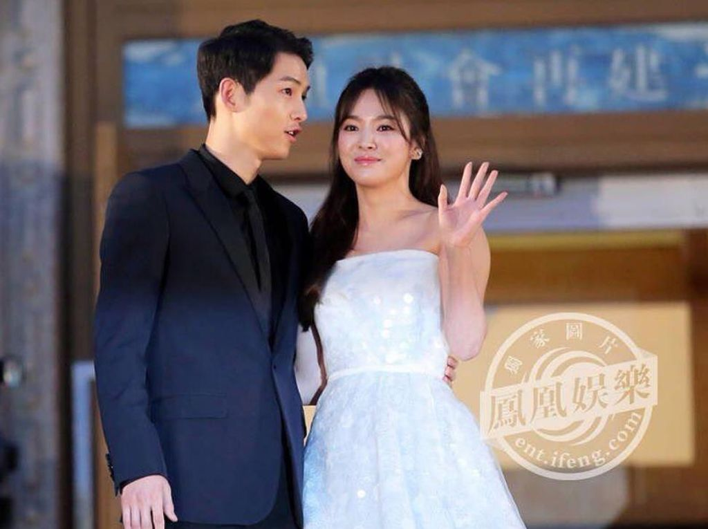 Terungkap! Undangan Pernikahan Song Hye Kyo dan Song Joong Ki