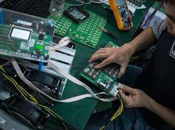 Tambang Bitcoin Diam-diam di Kantor, Karyawan Ditangkap Polisi