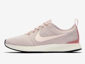 Demi Kaum MIllennial, Nike Rilis Koleksi Serba Pink
