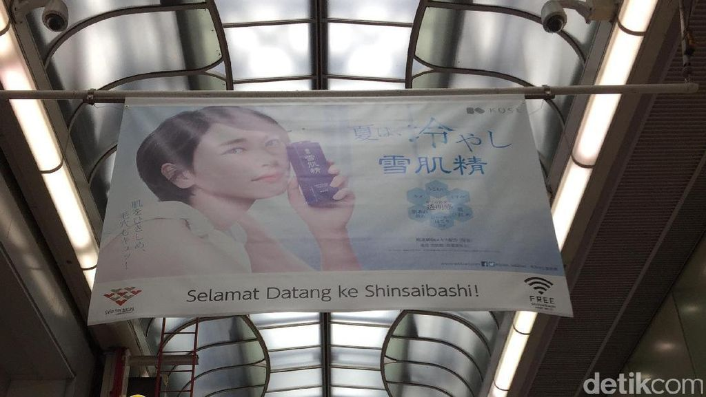 Foto: Inikah Tempat Belanja Favorit Orang Indonesia di Jepang?