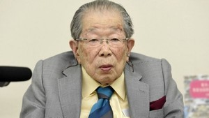 Hidup Hingga Usia 105 Tahun, Ini Rahasia Panjang Umur Dokter Asal Jepang
