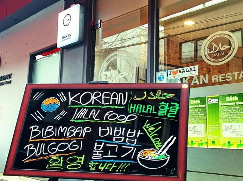 Makin Ramah Muslim, Korsel Perbanyak Musala & Restoran Halal