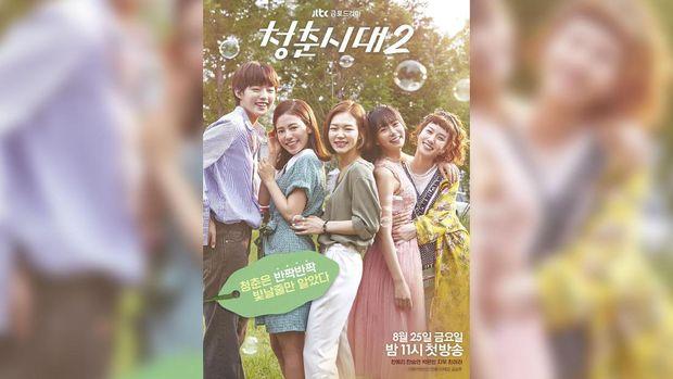 Drama 'Age of Youth 2' yang disiarkan JTBC.