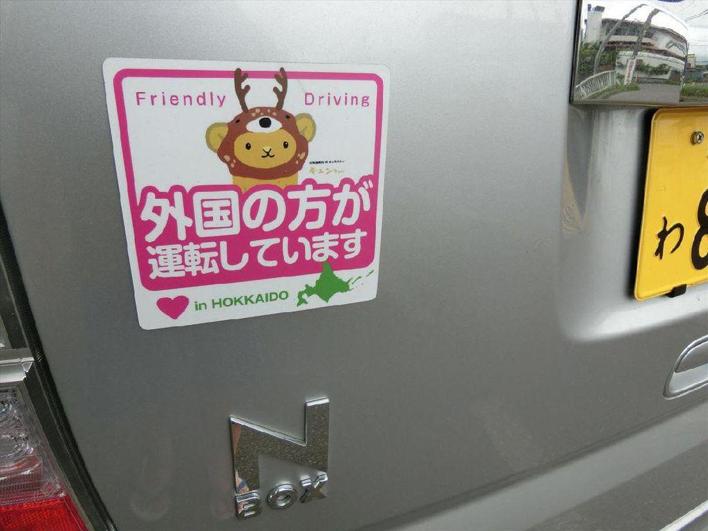Baru di Jepang, Stiker Mengemudi Khusus Turis