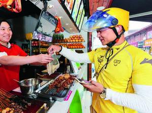 Pengantar Makanan Masak Sendiri hingga Warga Indonesia Jual Makanan Secara Ilegal