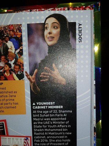 Shamma Al Mazrui masuk Guinness Book of World Records.