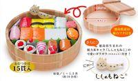 Popok Bentuk Sushi Makara Hadiah Populer untuk Bayi di Jepang