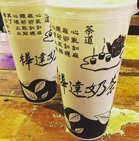 Kalau Jalan-jalan ke Taiwan, Mampirlah ke 5 Gerai <i>Bubble Tea</i> Enak Ini&#8221;>Foto: Istimewa</div> </div> </td> </tr> </tbody> </table> <p></center><br />Selama lebih dari 33 tahun, Hua Da Milk Tea telah menjadi sumber kebahagiaan bagi masyarakat Taiwan. Meskipun fasilitasnya modern namun daerah ini tetap memperlihatkan rasa orisinil dari boba yang sesungguhnya.</p> <p>Alamat: No.499, Xinle Street, Yancheng District, Kaohsiung City</p> <p>Nah, kalau ingin tau dengan rasa bubble tea orisinil Taiwan ini atau berencana liburan ke Taiwan. Saat ini sedang digelar Mega Travel Fair 2017 yang berlangsung dari tanggal 28 &#8211; 1 Oktober 2017. Ini merupakan pekan raya wisata dari Bank Mega dan Antavaya. </p> <p>Setelah Jakarta dan Bandung, Mega Travel Fair berikutnya juga akan diadakan di Trans Studio Mall Makassar (5 hingga 8 Oktober 2017), di Paragon City Mall Semarang (12 hingga 15 Oktober 2017), serta di Galaxy City Surabaya (19 hingga 22 Oktober 2017). Untuk informasi lebih lanjut klik <a href=