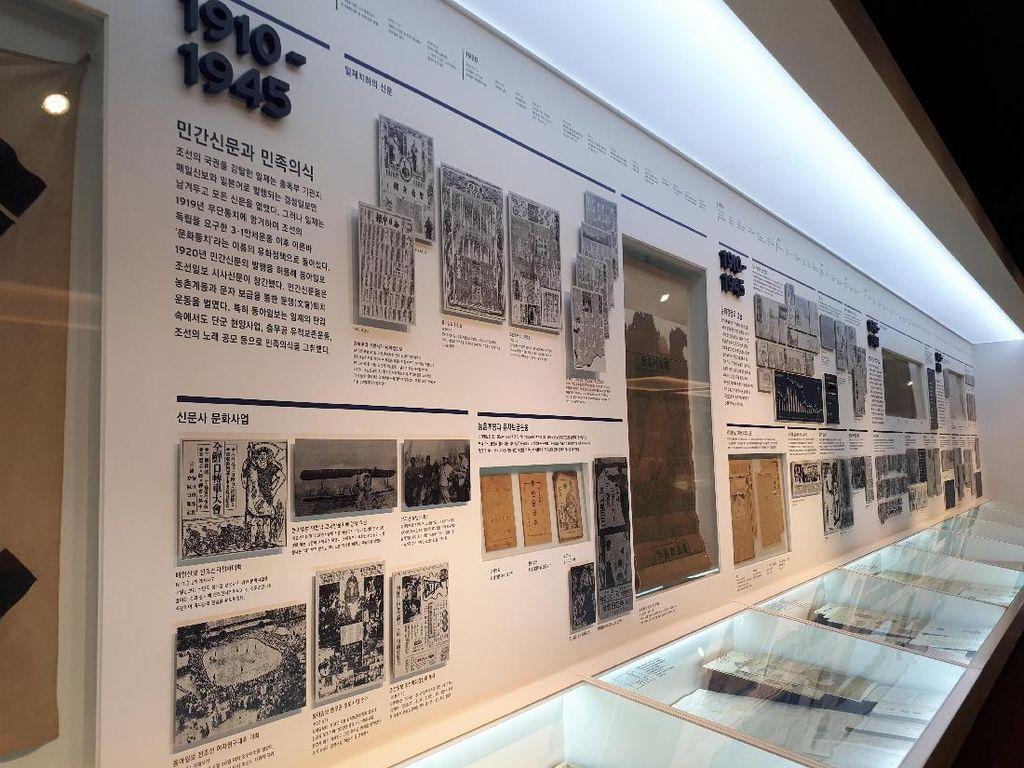 Video: Presseum, Museum Sejarah Surat Kabar Korea Selatan