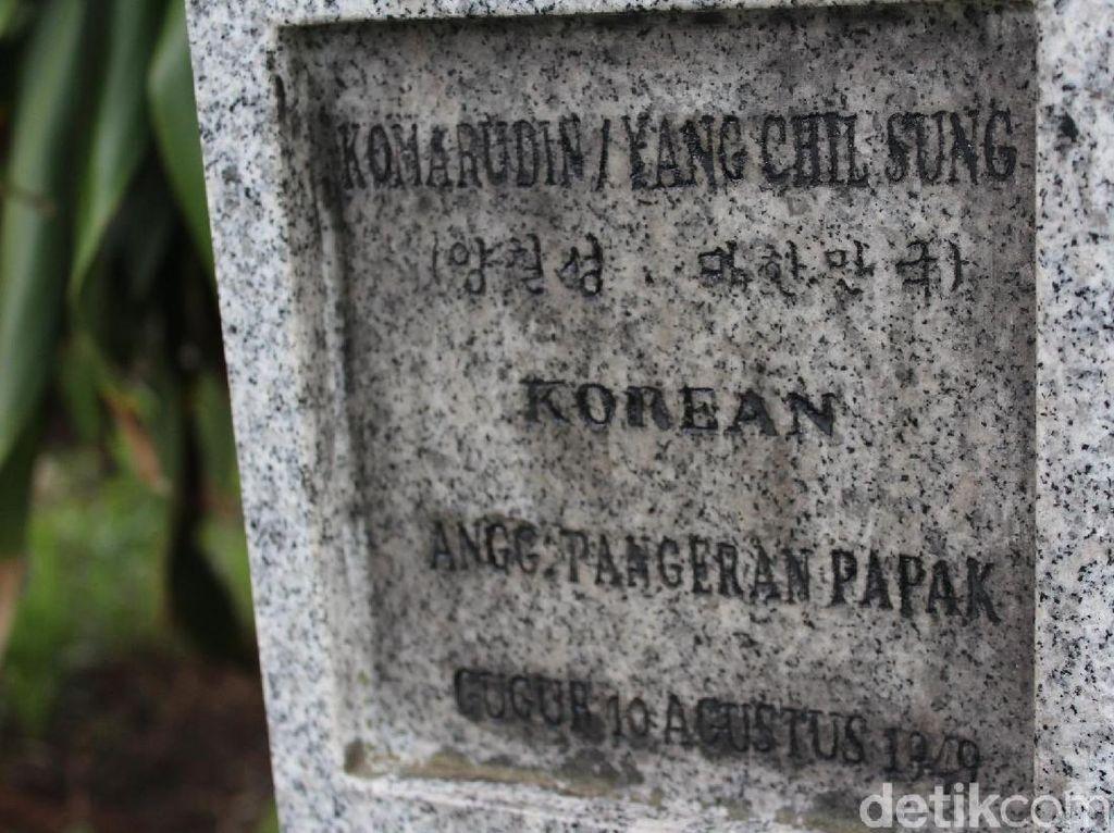 Kisah Yang Chil Seong, Pahlawan Negeri Ginseng Pembela Indonesia