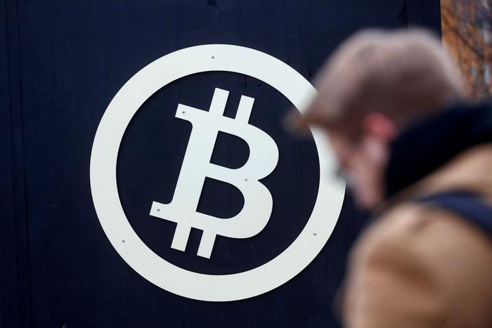 Logo Bitcoin. Foto: Reuters