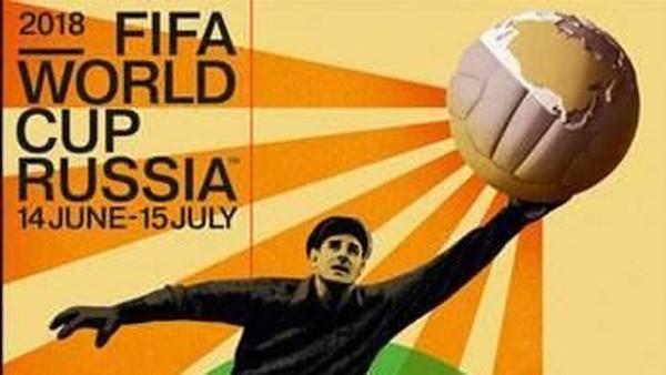 Bergaya Retro, Ini Poster Piala Dunia 2018