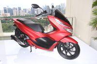 Honda PCX 150.
