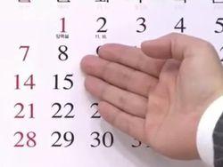 Setujukah Anda Libur Panjang Akhir Tahun Ini Dipotong?