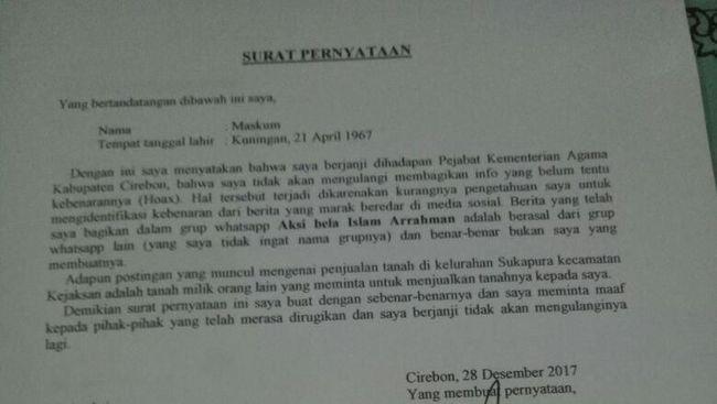PNS di Cirebon Sebar Hoax, Kemenag Siapkan Sanksi