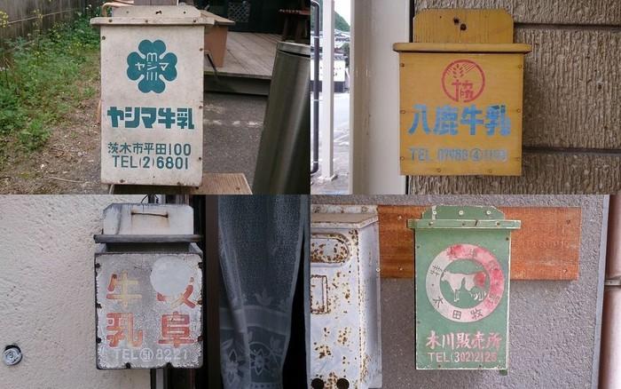 Ini Tampilan Kotak Pengiriman Susu di Jepang, Ada Sejak Tahun 80-an