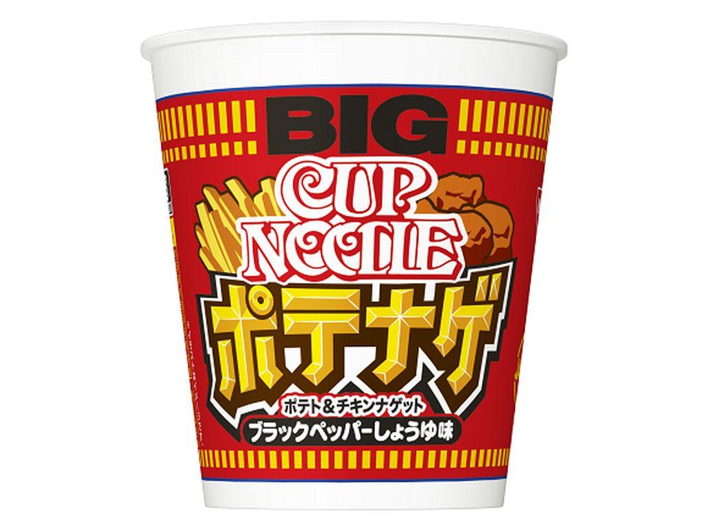 Sluurp! Ini Mie Instan Cup Rasa Chicken Nugget dan French Fries