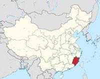 'Lu, Gue' Berasal dari China