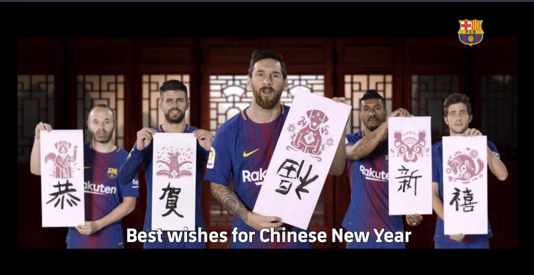 Imlek di Sepakbola: Dari Ucapan Messi cs Sampai Kehadiran Barongsai