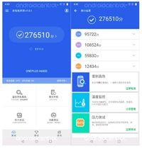 Benchmark OnePlus 6 Terungkap Kalahkan Mi Mix 2S