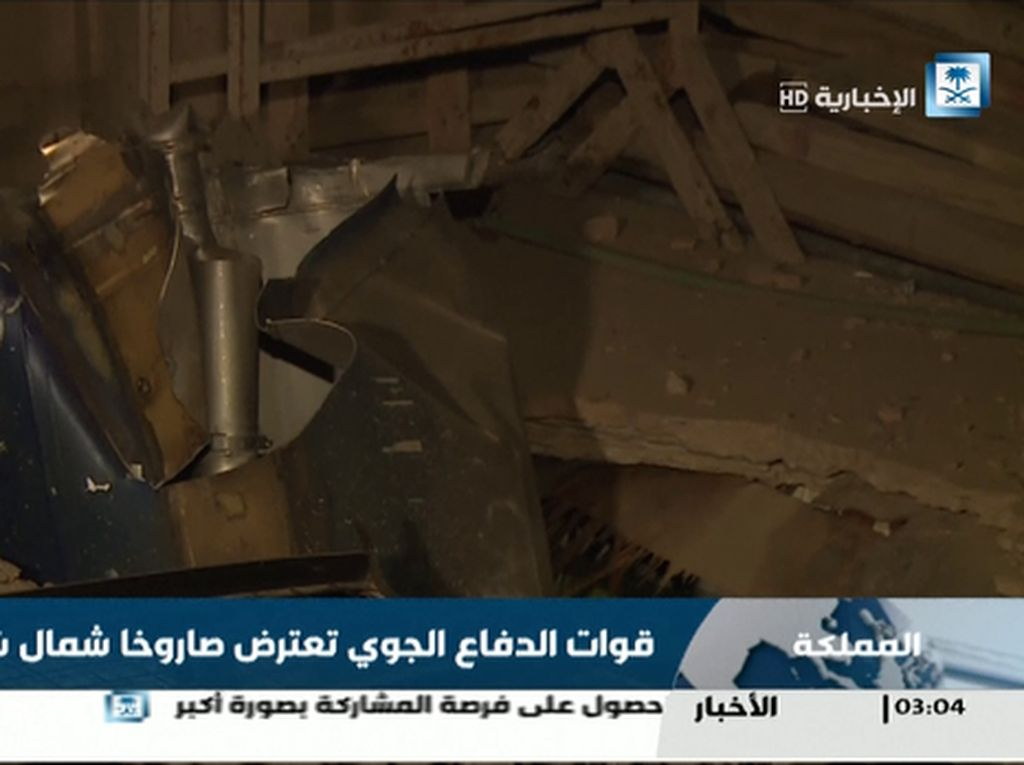 Dewan Keamanan PBB Kutuk Serangan Rudal Houthi ke Arab Saudi