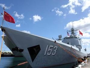 Perluasan Pangkalan Militer China