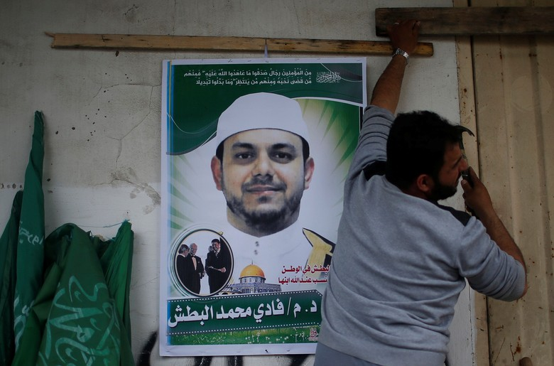 Israel Bantah Mossad yang Bunuh Profesor Palestina di Malaysia