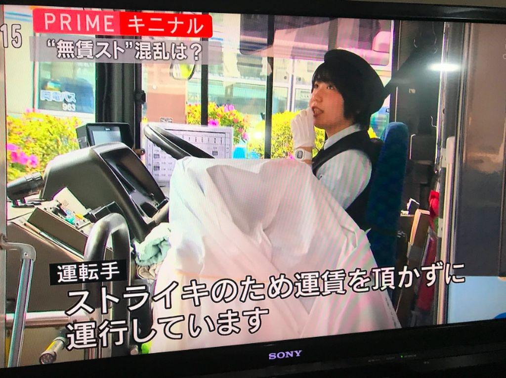 Viral, Sopir Demo di Jepang Malah Gratiskan Penumpang