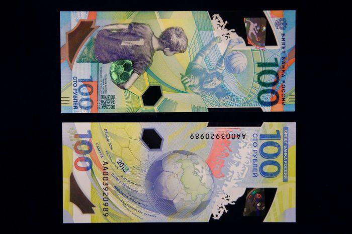 Ini Uang Baru Rusia Bertema Piala Dunia