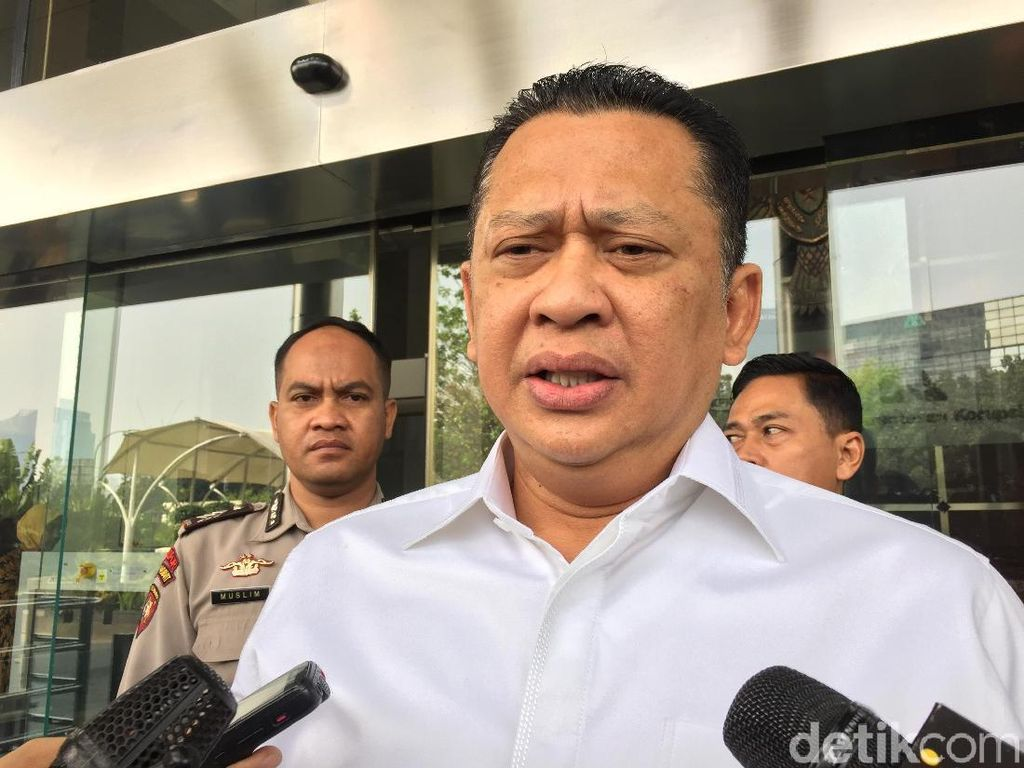 Salah Ucap Nama Megawati di Sidang Tahunan, Bamsoet: Maaf Ibunda