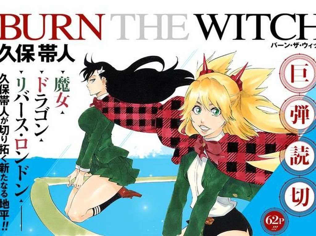 Komikus Bleach Luncurkan Komik Pendek Burn the Witch