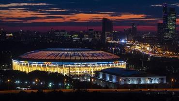 Video: Fans Prancis dan Kroasia Berdatangan ke Stadion Luzhniki