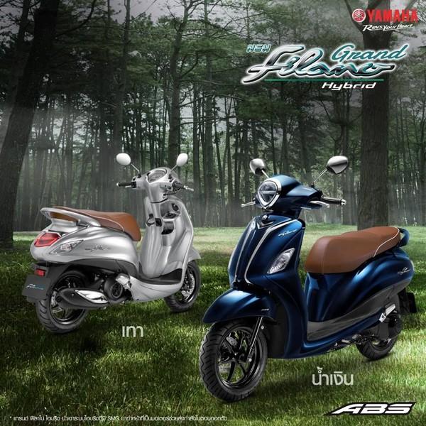 Mungkinkah Yamaha Grand Filano Hybrid Hadir Di Indonesia