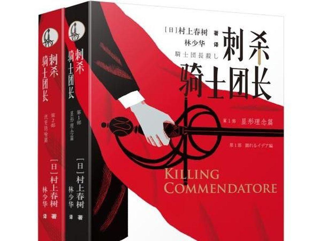 Novel Haruki Murakami Disensor, Dosen Sastra Kritik Otoritas Hong Kong