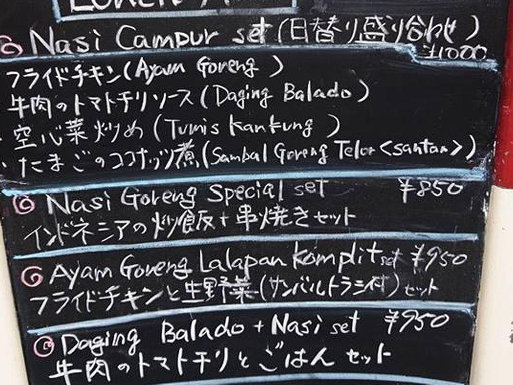 Ini Dia Restoran Halal di Meguro yang Sajikan Menu Indonesia