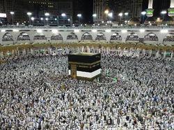 114.377 Jemaah Reguler dan 12.368 Jemaah Khusus Lunasi Biaya Haji 2020