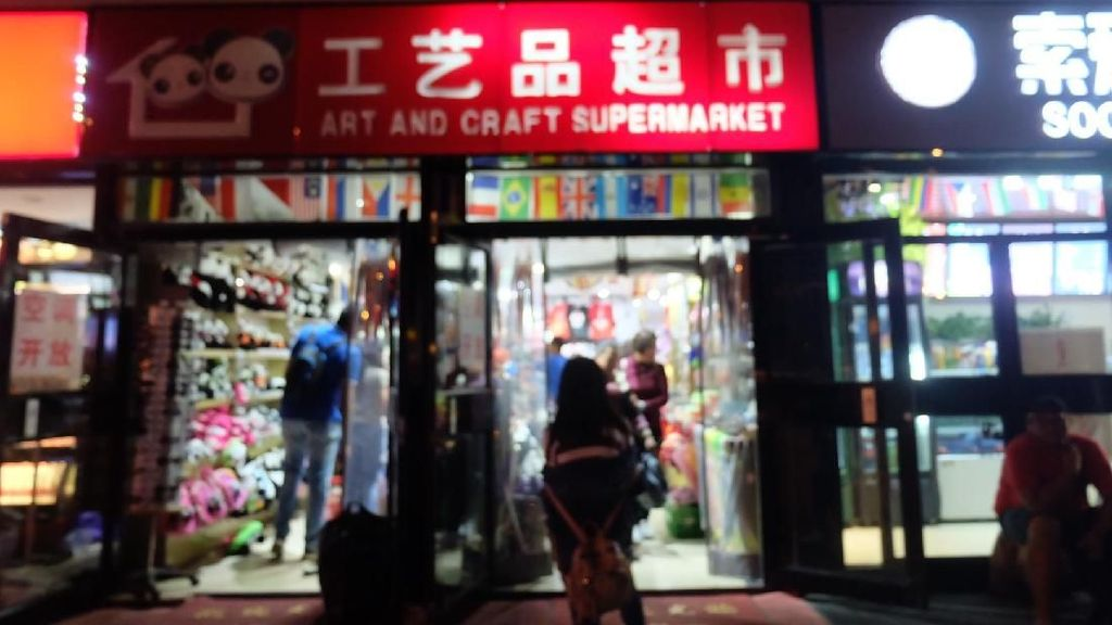 Berburu Oleh-oleh Murah di Kota Beijing