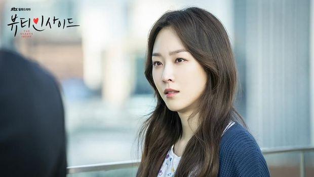 Serial 'The Beauty Inside' (2018). (dok. Studio&New/JTBC)