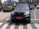 Esemka dari Buatan Siswa SMK Hingga Dicap Mobil China