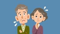 Tips Tetap Cuan Buat Pensiunan PNS Mageran